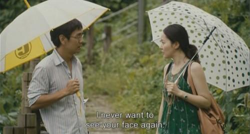 La pareja en el cine de Hong Sang-soo