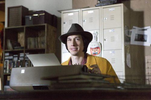 Jim Jarmusch logra que su protagonista sea un espacio que piensa
