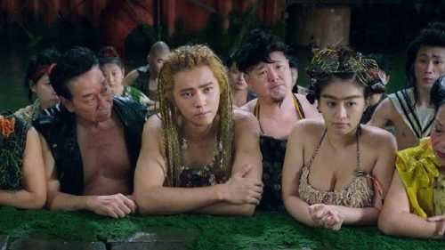 The Mermaid, de Stephen Chow