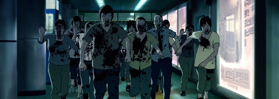 Sitges 2016 ('Seoul Station', 'Train to Busan', 'Desierto', 'Salt and Fire')